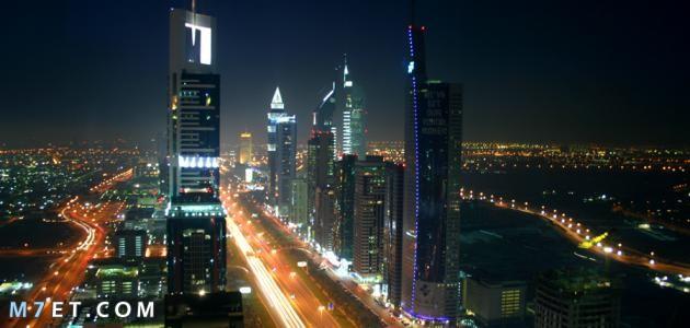 السفر إلى دبي