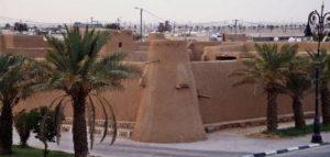قرية لينا