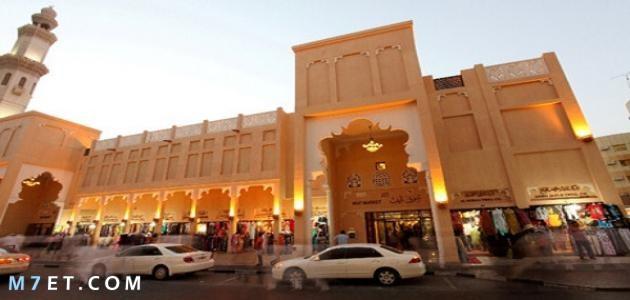اين يقع سوق نايف في دبي