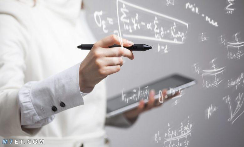 الأهداف العامة لتدريس الرياضيات