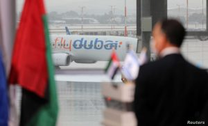 السياحة إلى الإمارات و إجراءات السفر