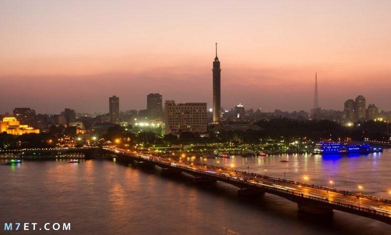 مدن مصر السياحية