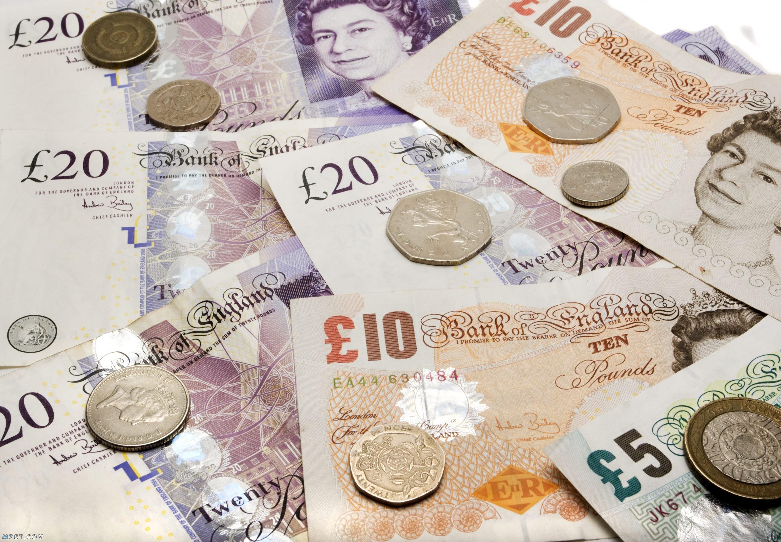 العملة البريطانية