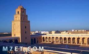 المدن السياحية بتونس