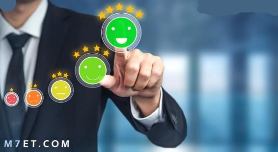 اهمية خدمة العملاء