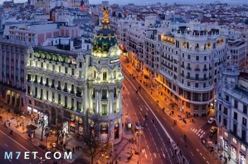 اين تذهب في مدريد