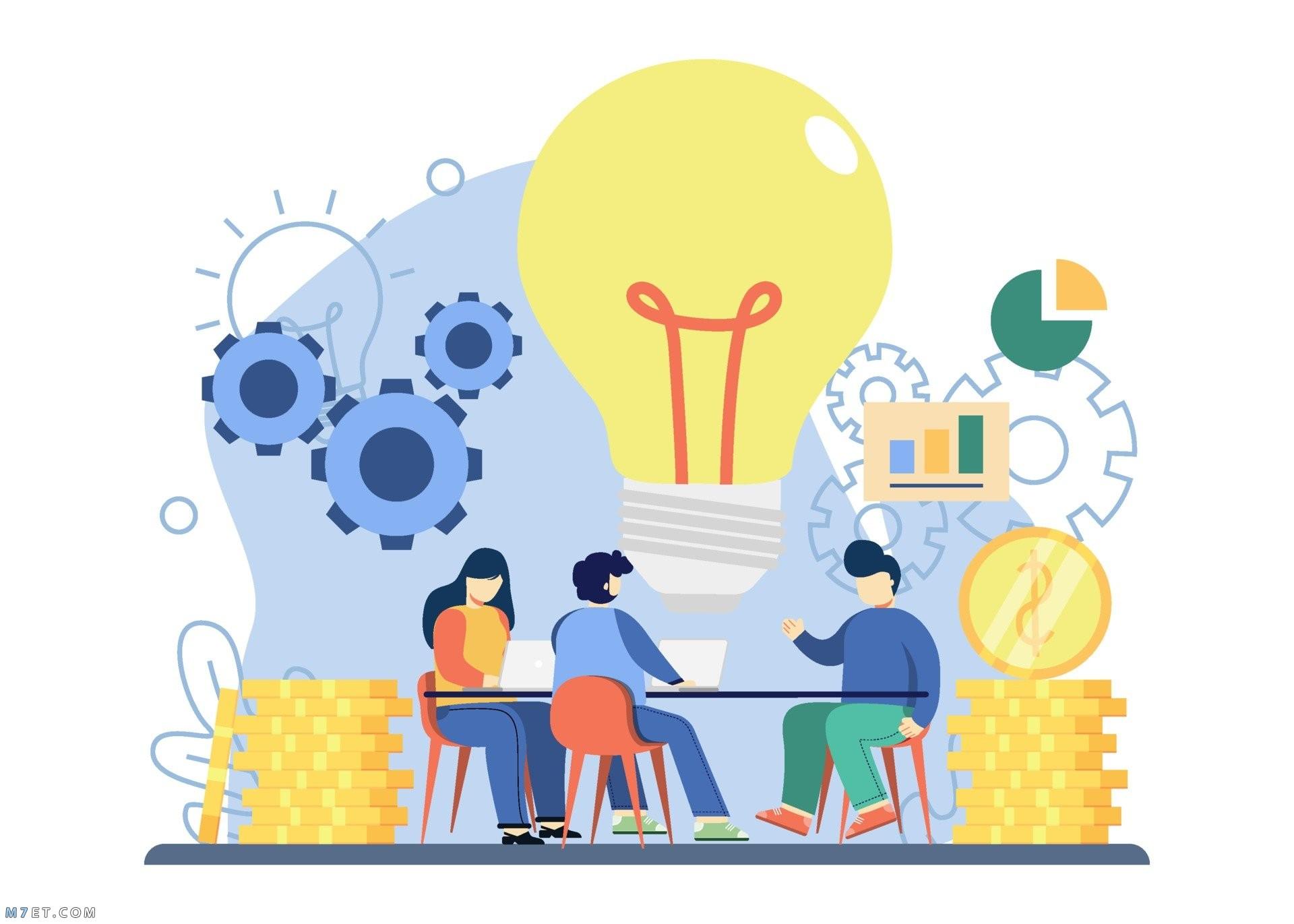 بحث عن ريادة الأعمال