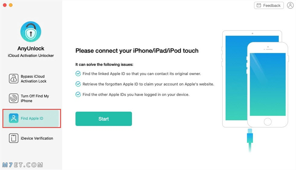برنامج استرداد بريد Apple الإلكتروني