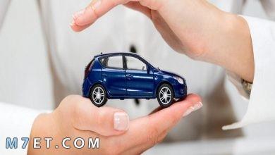 Photo of كيف تحافظ على سيارتك