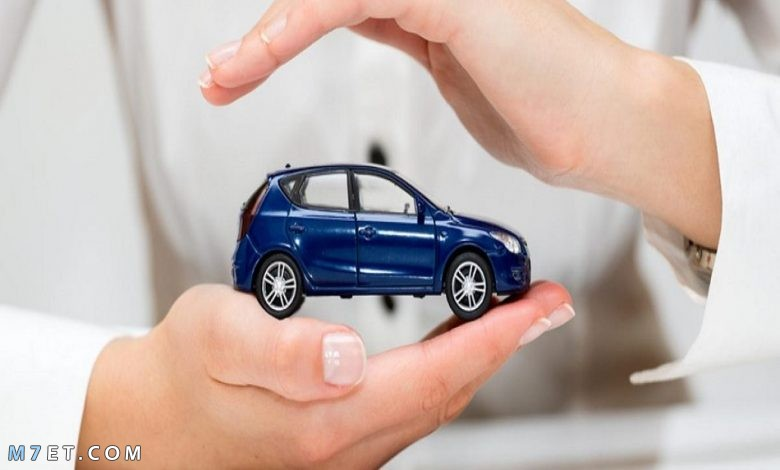 كيف تحافظ على سيارتك