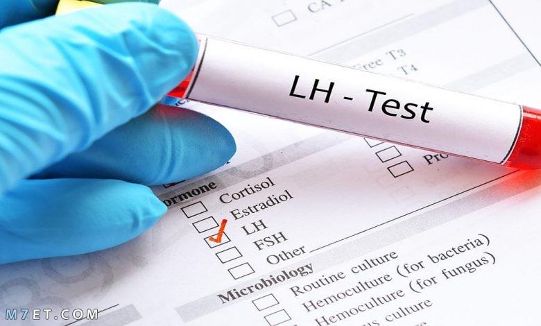 تحليل lh