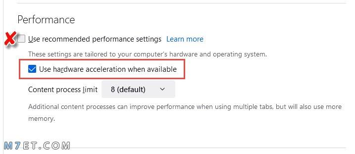 تسريع فايرفوكس بتمكين Hardware Acceleration