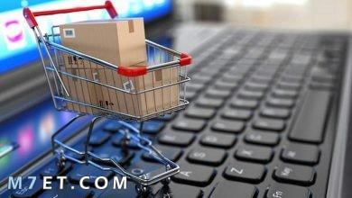 Photo of تعريف التجارة | خطوات تعلم التجارة الناجحة