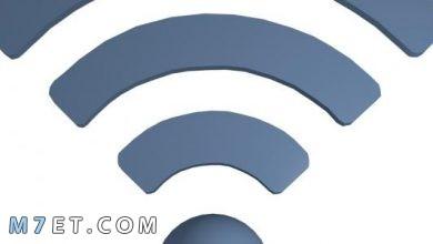 Photo of تعريف الشبكة اللاسلكية | كيفية عمل الشبكات اللاسلكية في 4 خطوات