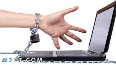 Photo of علاج إدمان الإنترنت | 8 أعراض لإدمان الإنترنت