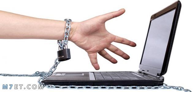 علاج إدمان الإنترنت