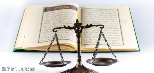 حق الرسول على المسلمين