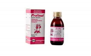 دواء للزكام في الصيدلية للأطفال