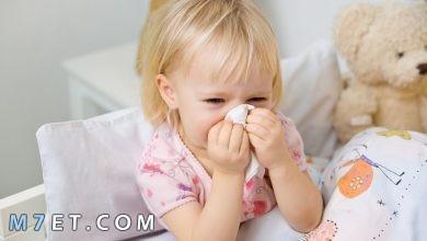Photo of دواء للزكام في الصيدلية للأطفال