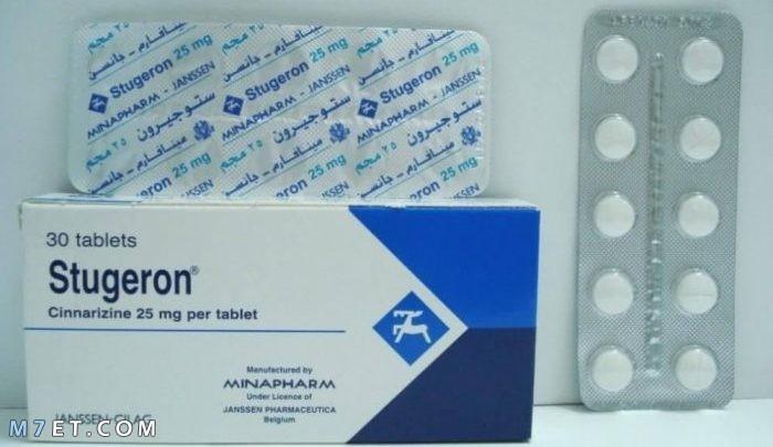 دواء ستوجيرون Stugeron
