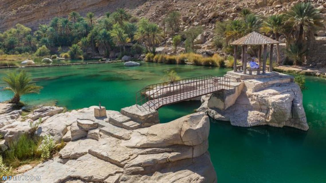 دولة سلطنة عمان