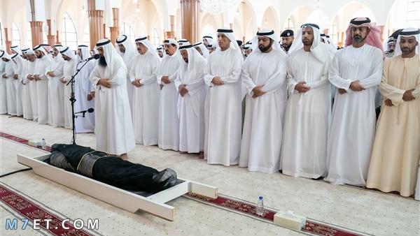 كيفية أداء صلاة الجنازة