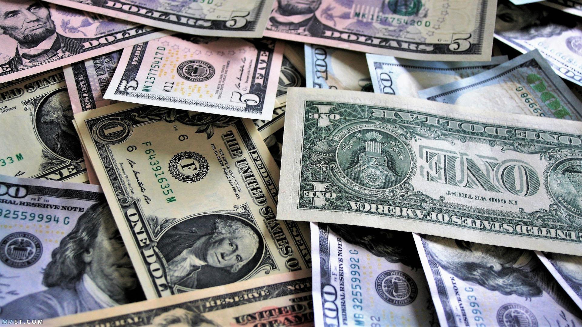 صناعة النقود الورقية