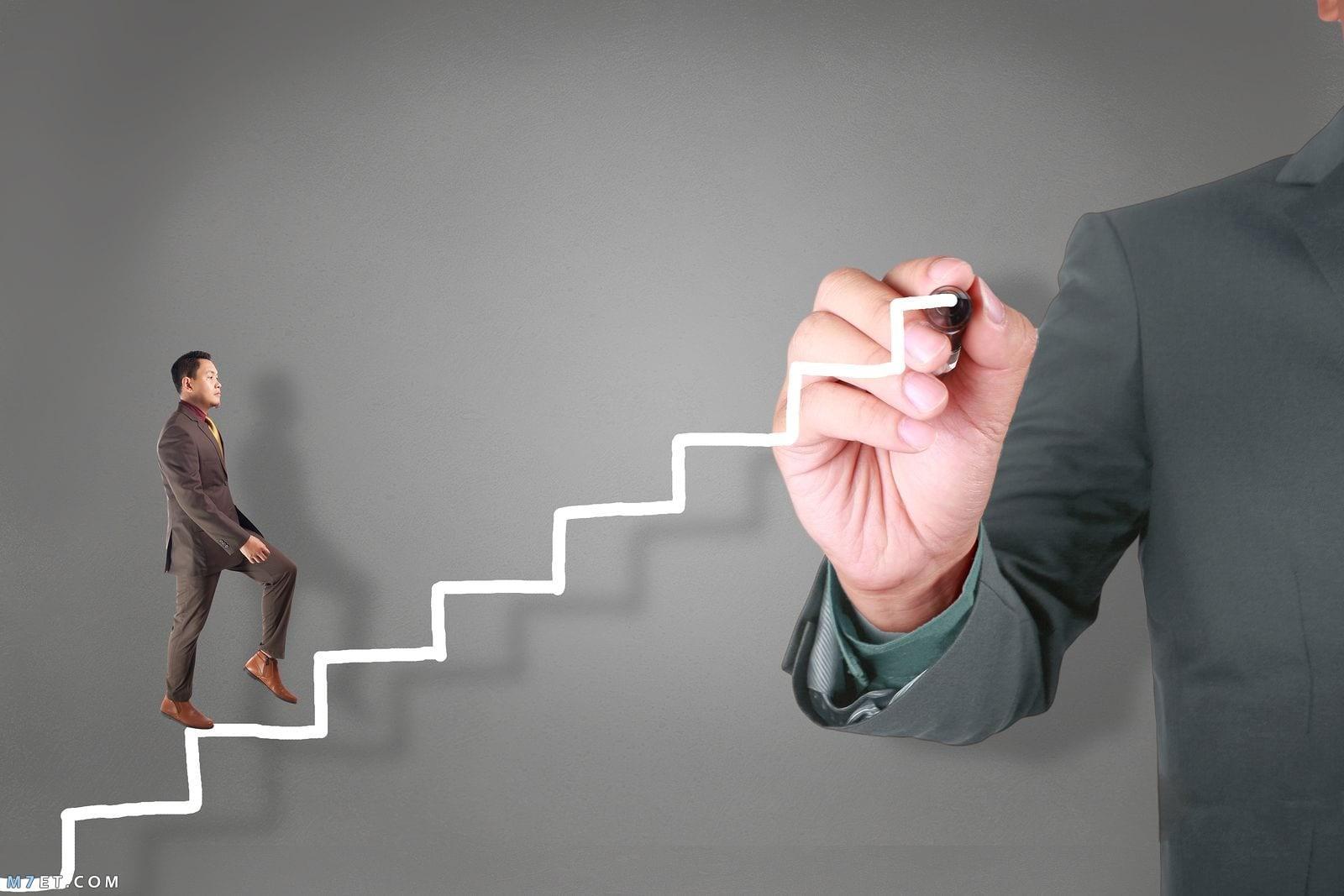 طرق النجاح في العمل