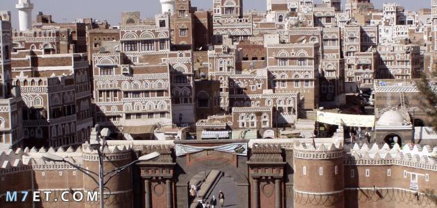 عدد محافظات اليمن واسمائها