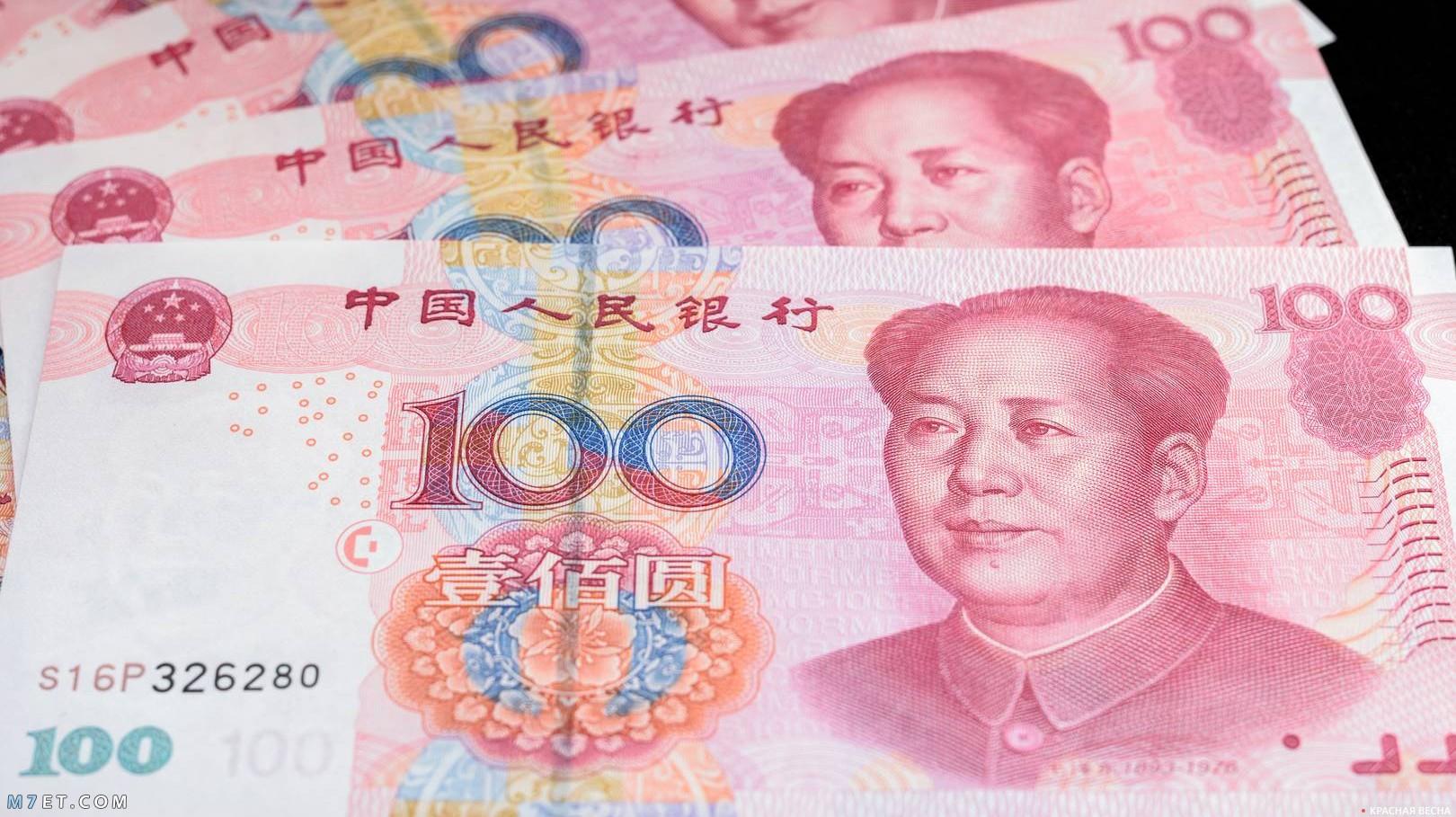 عملة الصين