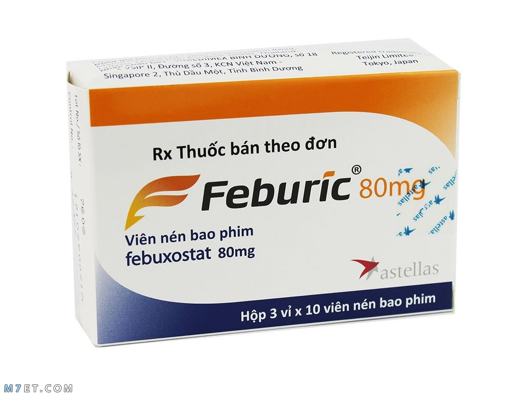 دواء فبيوريك Feburic