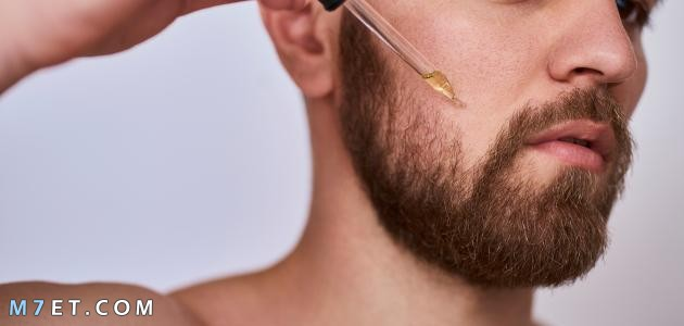 دواء لنمو شعر الذقن
