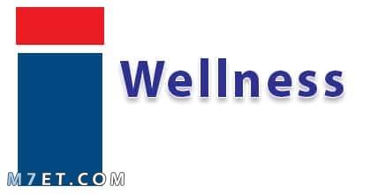 دواء wellness