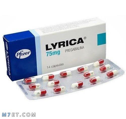 سعر دواء ليريكا فى مصر