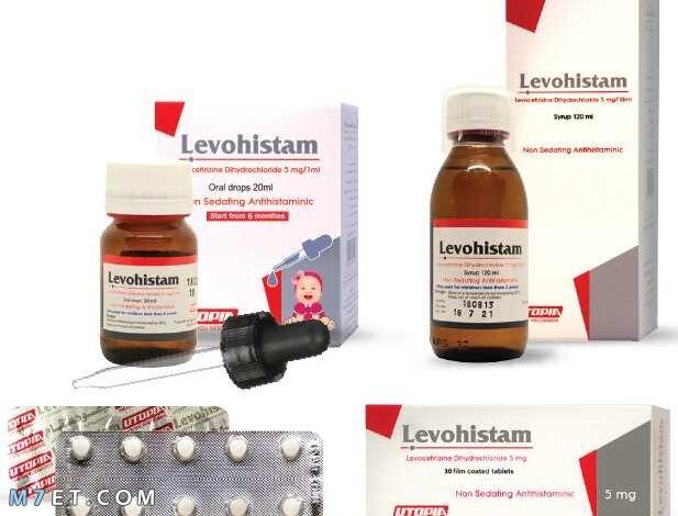 دواء ليفوهستام