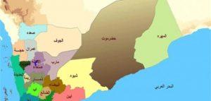 اي دولة تحد اليمن من الشمال