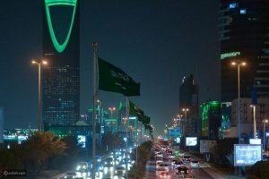 ما هي المدن السعودية