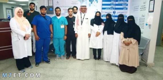 مجمع الملك فهد الطبي