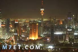 عدد محافظات الكويت واسمائها