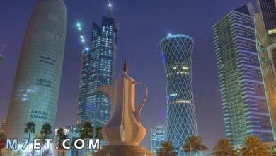 Photo of أقدم المدن في قطر