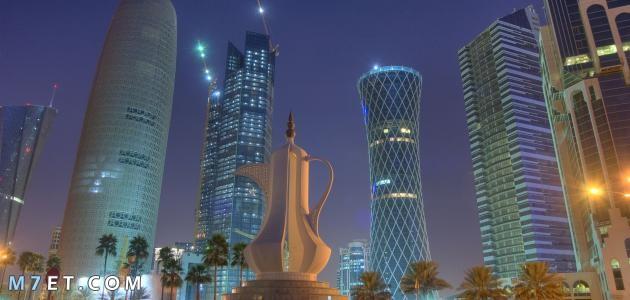 المدن في قطر