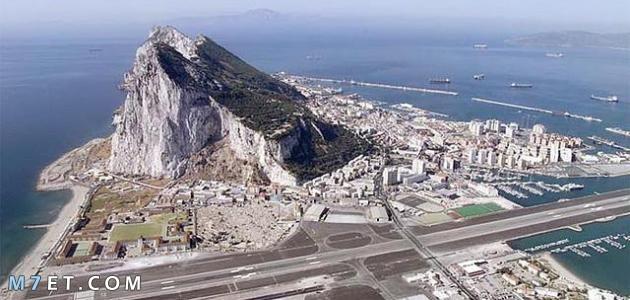 اين يوجد جبل طارق