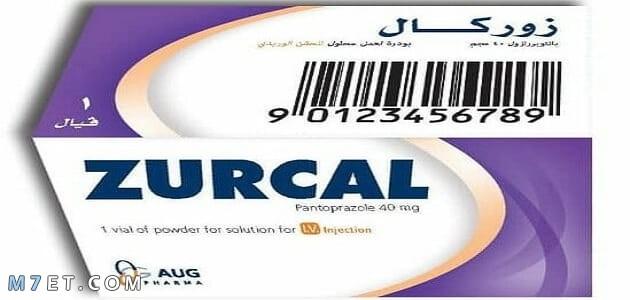 موانع إستخدام دواء زوركال