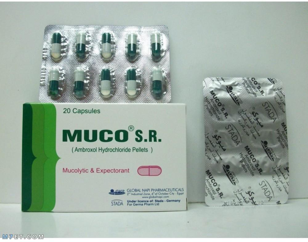 دواء ميوكو