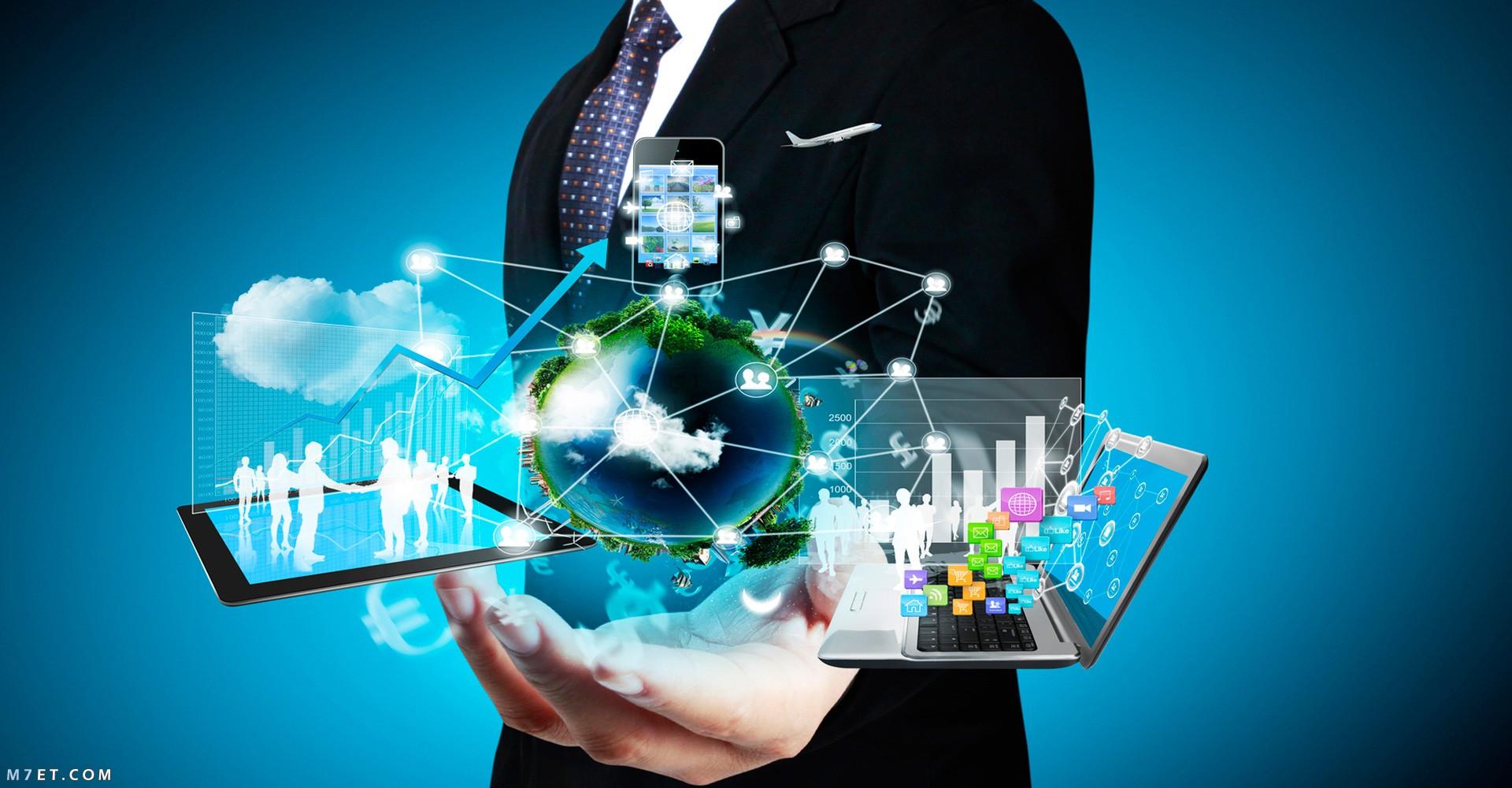 نظم المعلومات المحاسبية