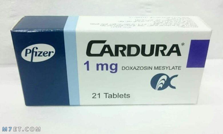 دواء كاردورا