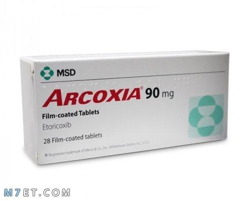دواء arcoxia