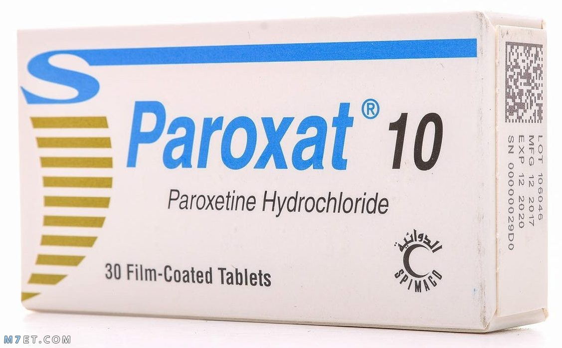 دواء باروكسات Paroxat