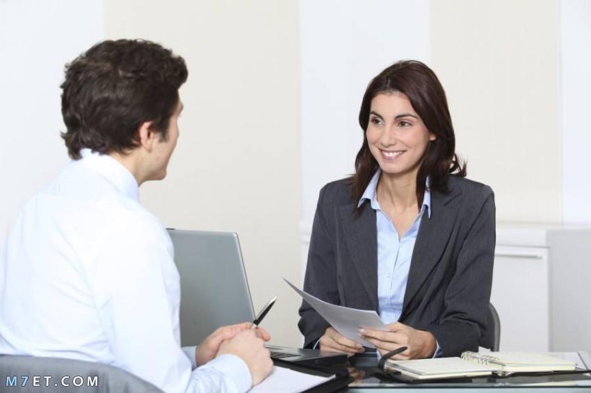 أهم الأسئلة في المقابلة الشخصية