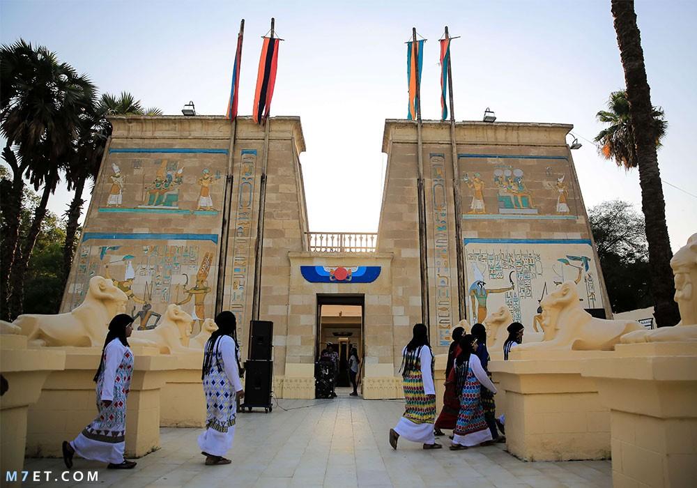 اين توجد القرية الفرعونية